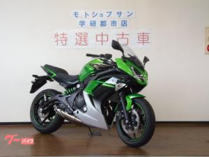 カワサキ/Ninja 400 ETC
