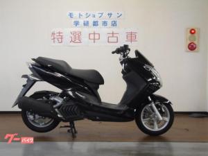 ヤマハ/マジェスティS グーバイク鑑定車