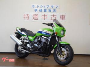 カワサキ/ZRX1100 グーバイク鑑定車