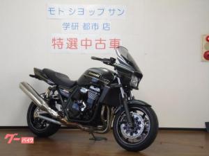 カワサキ/ZRX1200 DAEG グーバイク鑑定車