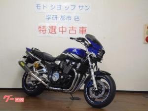 ヤマハ/XJR1300 社外マフラー