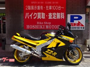 カワサキ/ZZ-R1100 C型カスタム