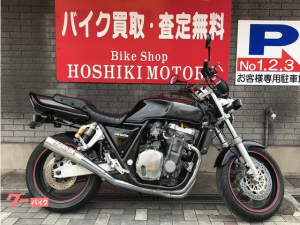 ホンダ/CB1000Super Four