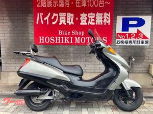 ホンダ/フォーサイトEX