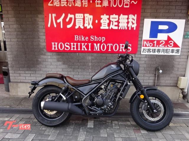 ホンダ レブル250 Sエディションの画像(福岡県