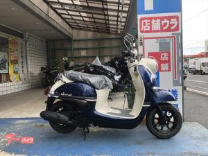 ヤマハ/ビーノ 現行モデル