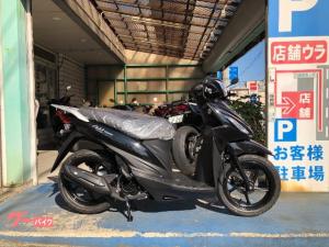 スズキ/アドレス110コンビブレーキ2021モデル