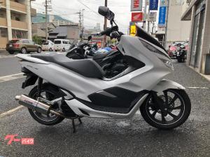 ホンダ/PCX JF81タケガワマフラー&FIコン付