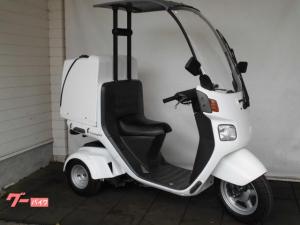 ホンダ/ジャイロキャノピー 4サイクル 2014年式 リアボックス付き