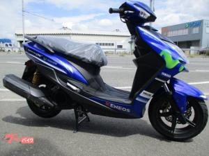 ヤマハ/シグナスX SR MOTOGP限定車
