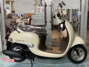 ホンダ/ジョルノ 2021年最新モデル