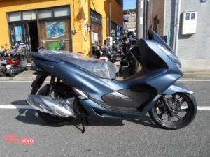 ホンダ/PCX125限定車