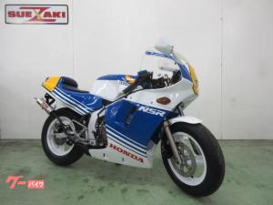ホンダ/NSR50