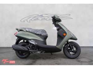 ヤマハ/AXIS Z 2021ニューモデル グーバイク鑑定車