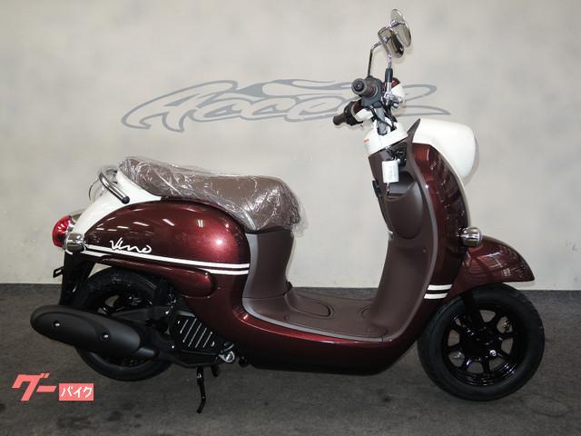 ヤマハ ビーノ 国内生産 グーバイク鑑定車の画像(福岡県