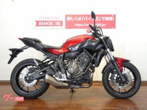ヤマハ/MT-07 ABSモデル レッド グーバイク鑑定車