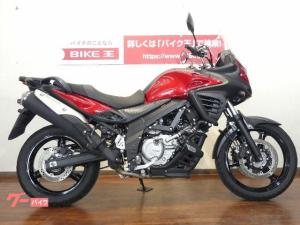 スズキ/V-ストローム650 ABS ドリンクホルダー グーバイク鑑定車