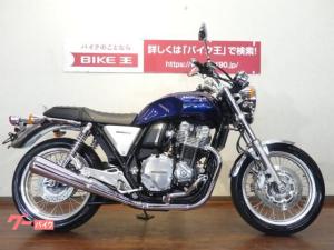 ホンダ/CB1100EX ABS Gヒーター