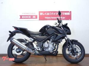 ホンダ/CB250F ブラック