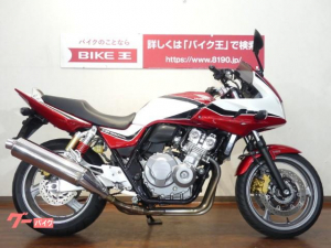 ホンダ/CB400Super ボルドール VTEC Revo ABS エンジンスライダー
