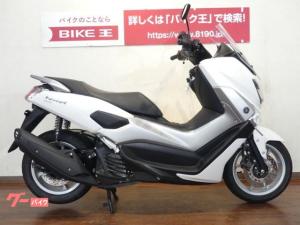 ヤマハ/NMAX155 ABS標準