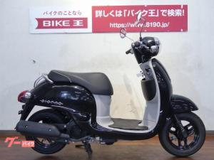 ホンダ/ジョルノ-2 FIモデル