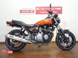 カワサキ/ZEPHYR750 グリップヒーター リアサス ヨシムラマルチメーター ノジマフルエキ