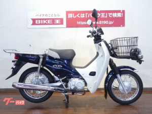 ホンダ/スーパーカブ110 FIモデル