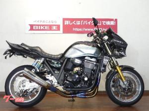 カワサキ/ZRX1200 DAEG オーリンズフロントフォーク ゲイルホイル リヤサス他カスタム多数