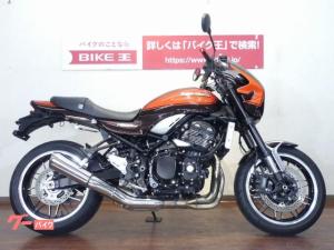 カワサキ/Z900RS ナビゲーション スライダー ビキニカウル