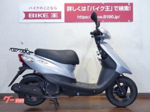 ヤマハ/JOG FI 2018年モデル