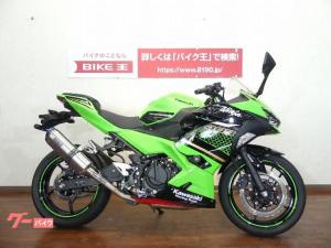 カワサキ/Ninja 400 WR'Sスリップオンマフラー スライダー USBソケット
