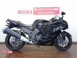 カワサキ/Ninja ZX-14R スライダー KTRC