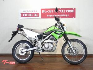 カワサキ/KLX125 FI