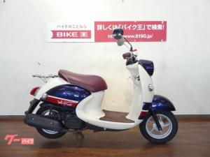 ヤマハ/ビーノ リアキャリア 2014年モデル FI