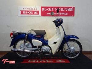 ホンダ/スーパーカブ50 2018年モデル 製造国日本
