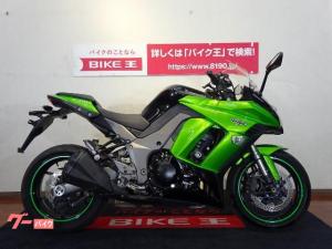 カワサキ/Ninja 1000 グリップヒーター スライダー メットホルダー