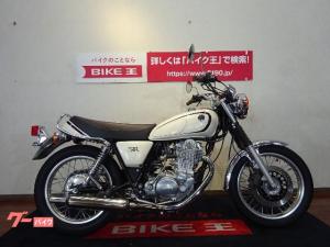 ヤマハ/SR400 ハンドル グリップ ブレーキホース マフラー