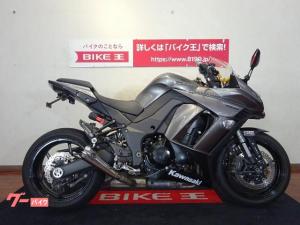 カワサキ/Ninja 1000 SPタダオサイレンサー フェンダーレス レバー