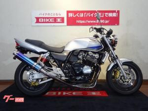 ホンダ/CB400Super Four VTEC SPEC2 マフラー