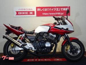 ホンダ/CB400Super ボルドール ヨシムラスリップオン シート グリップ レバー マスターシリンダーキャップ