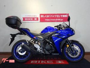 ヤマハ/YZF-R25 Rキャリア トップケース