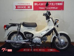 ホンダ/クロスカブ50 2109年モデル リアキャリア装備