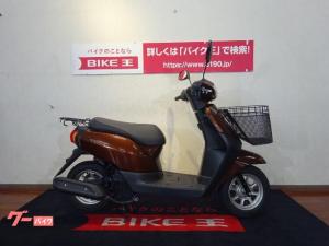 ホンダ/タクト・ベーシック フロントバスケット装備