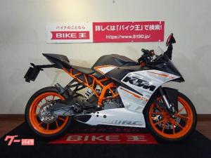 KTM/RC390 レバー シフトペダル ディスクロック グーバイク鑑定車