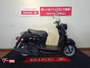 ヤマハ/ビーノ ブラック 2010年モデル