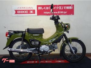 ホンダ/クロスカブ110 グリーン ノーマル 2018年モデル