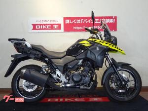 スズキ/V-ストローム250 レバー マルチバー スマホホルダ トップケース
