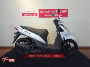 スズキ/アドレス110 2015年モデル ツートンカラー FI