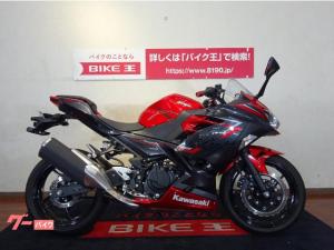 カワサキ/Ninja 400 ABS・ソケット標準装備 バーエンド ワンオーナー